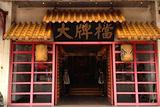 南京大牌档(狮子桥店)