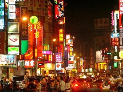 忠孝路夜市旅游景点图片
