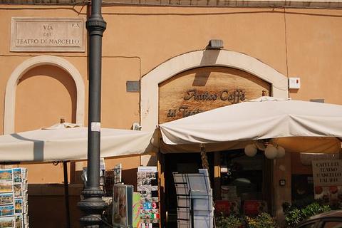Antico Caffe del Teatro di Marcello