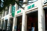 绿茶餐厅(湖滨银泰in77E区店)