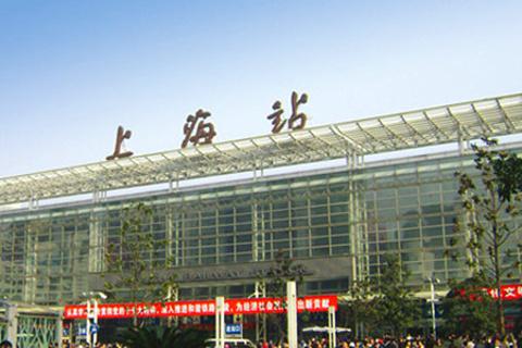 上海站的图片