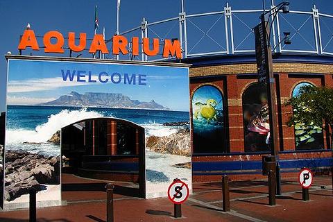 两大洋水族馆