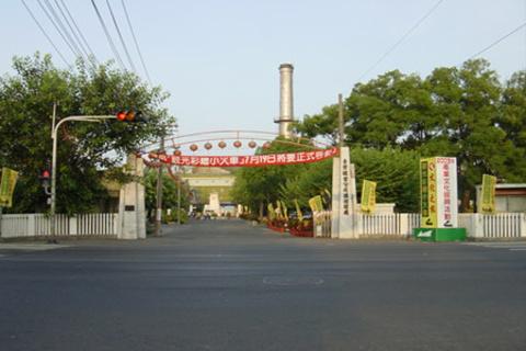 溪湖糖厂的图片