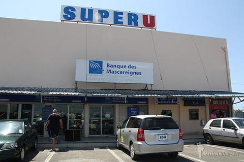 Super U超市