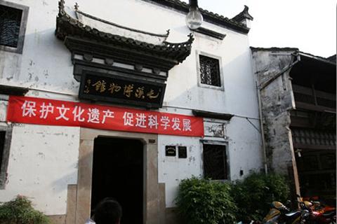屯溪博物馆的图片