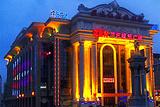 莫斯科演艺娱乐广场