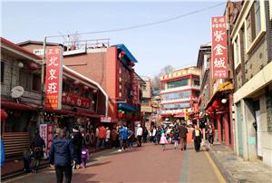 仁川中国城