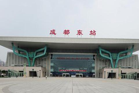 成都东站的图片