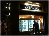 Gelateria La Romana di Torino