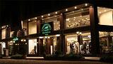 Hacoupian Yazd Store