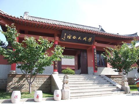 青岛市民俗博物馆的图片