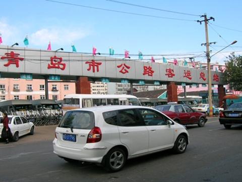青岛利津路汽车站旅游景点图片
