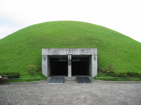 天马冢墓旅游图片