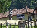 康提国家博物馆