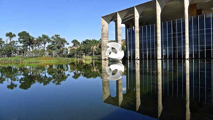 伊塔马拉蒂宫旅游图片
