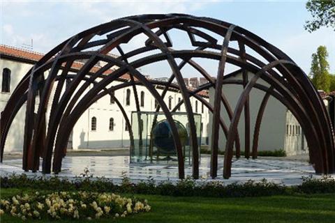 伊斯坦布尔伊斯兰科技史博物馆