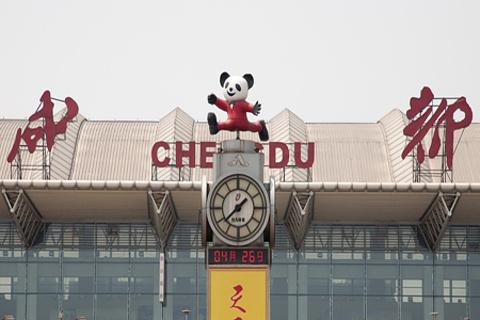 成都双流国际机场的图片