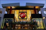 DFS免税店(冲绳那霸机场店)