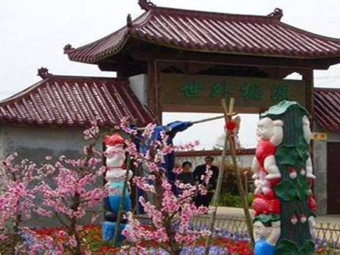 南汇桃源民俗村旅游景点图片