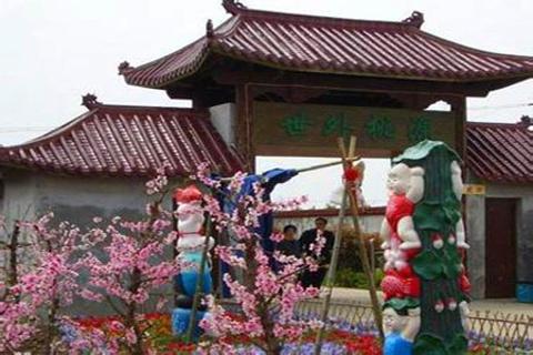 南汇桃源民俗村的图片