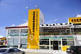 清境农场旅客服务中心