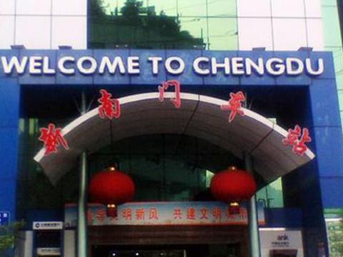 新南门车站旅游景点图片