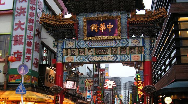 中华街旅游图片