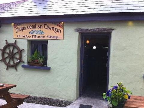 Siopa Ceoil An Daingin - Dingle Music Shop旅游景点图片