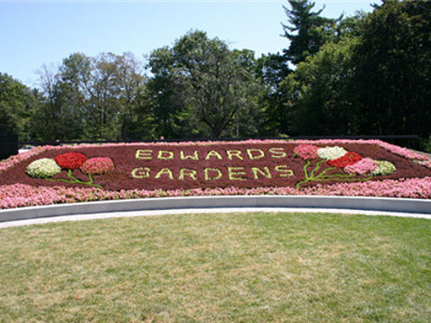 爱德华花园旅游景点图片
