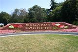 爱德华花园
