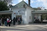 突尼斯动物园