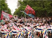 YOSAKOI 索朗祭