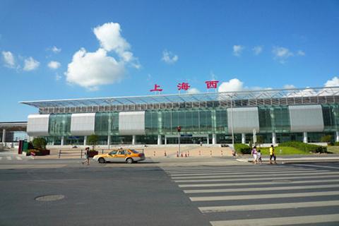 上海西站的图片