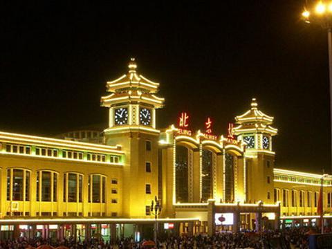 北京站旅游景点图片