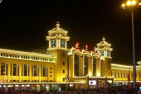 北京站的图片