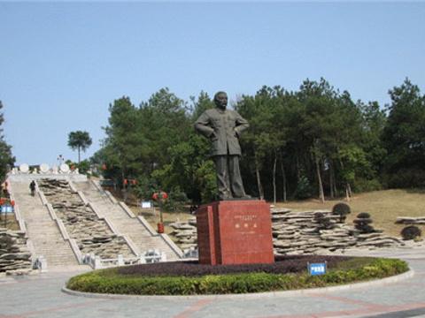 徐特立公园旅游景点图片