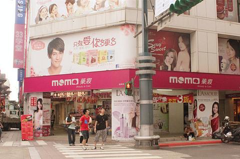 momo药妆店(西门町店)