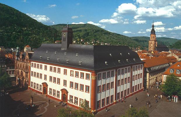 海德堡大学旅游图片