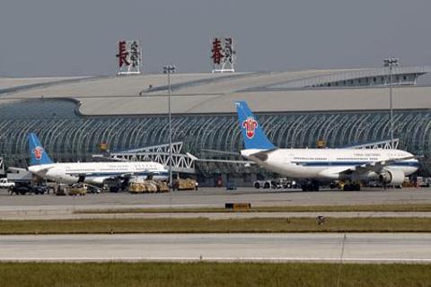 龙嘉国际机场的图片