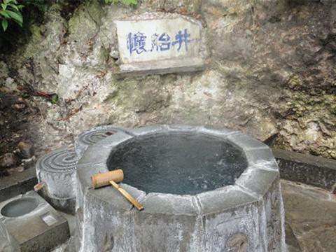 怀胎井旅游景点图片