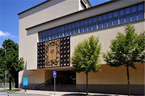 伯尔尼自然历史博物馆