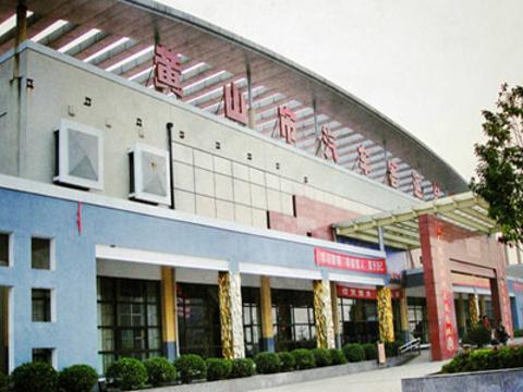 黄山市汽车客运总站旅游景点图片
