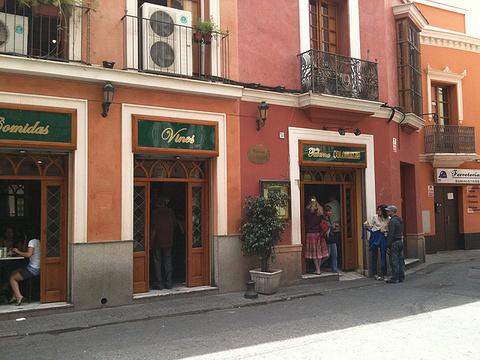Taberna Coloniales旅游景点图片