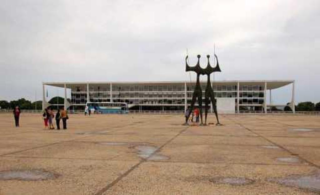 美洲 巴西联邦共和国首都 巴西利亚市 - 西部落叶 - 《西部落叶》· 余文博客