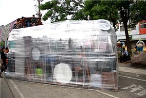 国际货柜艺术节