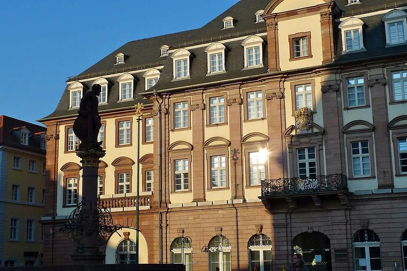 海德堡1日游