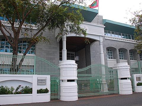 马尔代夫总统府旅游景点图片