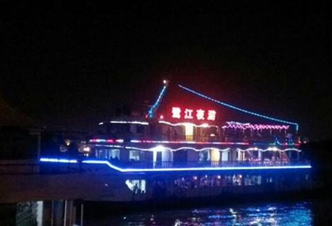 鹭江夜游的图片