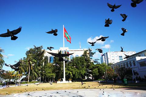马尔代夫总统府