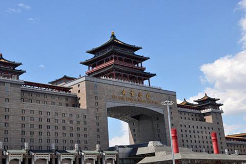 北京西站的图片